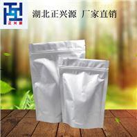 硫酸奈替米星原料药生产