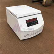實驗室台式離心機TD5A水平轉子8×50ml