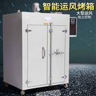 HK-1200A+电子工业部门用大型运风式干燥箱