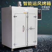電子工業部門用大型運風式干燥箱
