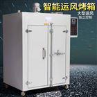 HK-1200AS+工业大型全自动超高温智能烘箱