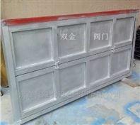 叠梁闸门  不锈钢焊接制造