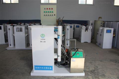 隰县乡镇服务中心小型污水处理设备