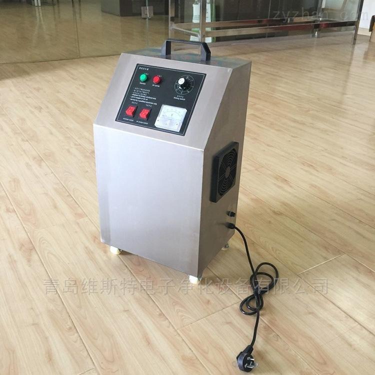 上海臭氧发生器,上海家用臭氧发生器,上海水处理臭氧发生器报价