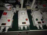 三防磁力启动器