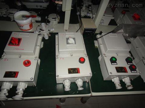32A防爆防腐电磁启动器