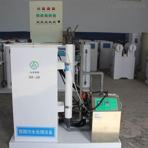 霸州专科门诊医院污水处理设备