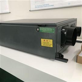 SYD-500L吊装新风除湿净化一体机