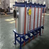 甘肃兰州304不锈钢板式换热器节能环保