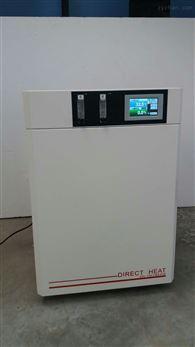 二氧化碳细菌培养箱HH.CP-T功能特点