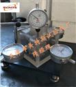 天津美特斯YSD-5巖石自由膨脹率試驗儀廠家