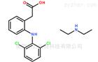 双氯芬酸二乙胺盐粉支持面谈以及仓库提货