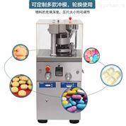大型药厂专用304不锈钢旋转式蓝莓片压片机