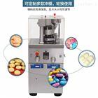 XYP-9科研单位加工药用咀嚼片不锈钢旋转压片机