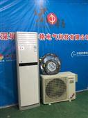 桂林防爆空调厂家