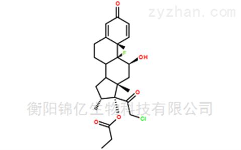丙酸氯倍他索化合物原料厂家200目倾情钜惠