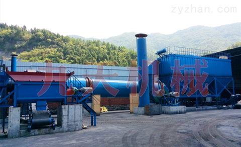 煤泥干燥机 山东哪有煤泥烘干厂