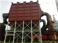 莱芜钢厂除尘器生产厂家