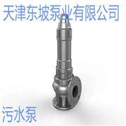 唐山排污泵 耦合器安装污水泵型号