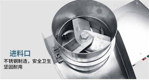 黑龍江新款全自動旋轉式不銹鋼制粒機正品