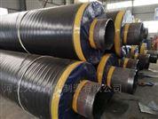 保温聚氨酯发泡价格,3pe防腐钢管,