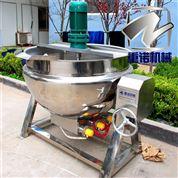 大型醬料炒鍋 辣椒醬專用炒鍋