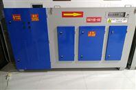 金銀財寶等離子光氧一體機的產品說明