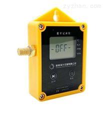 ZDR-B11D藍牙數據記錄儀(溫度)