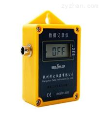 ZDR-11 Pro单温数据记录仪
