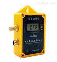 温度验证仪
