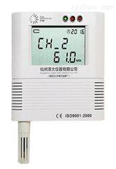 ZDR-F20M温湿度数据记录仪