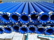 无缝管3pe防腐 燃气管聚乙烯3pe防腐钢管