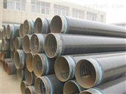 3pe防腐螺旋钢管,保温钢管厂家