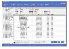 数据监测系统-GSP版
