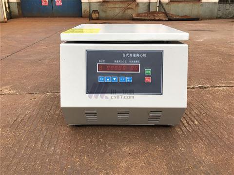 高速冷冻离心机TG16-WS参数介绍