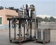 FQS15型实验室小型流化床气流粉碎机