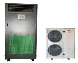 SYHF-30恒温恒湿除湿空调的工作原理澳门ag真人游戏为你解答