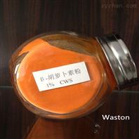 β-胡萝卜素粉 食品级