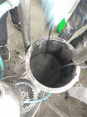 石墨烯二氧化钛复合浆料分散机