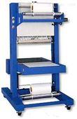 晉江袖口式封口套膜機/自動收縮包裝機廠家