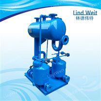 林德伟特蒸汽机械式冷凝水回收泵