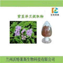 紫荆花提取物10:1 原粉  工厂
