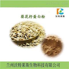 葵花籽提取物10:1 小分子肽