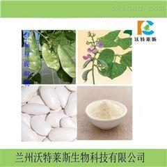 供应 白扁豆花提取物10:1 包邮