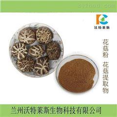 猴头菇糖肽80 小分子肽  多肽 现货