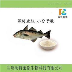 小分子肽  海洋鱼(鳕鱼)低聚肽粉 包邮