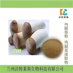 鸡腿菇多糖 提取物10:1  包邮 黄铜