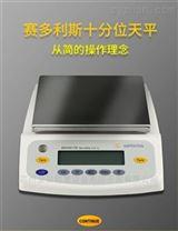 电子天平BSA2201-CW现货正品