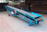 电动升降输送机-移动式装卸货皮带机