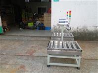JH-批發0.1-1噸滾筒稱-1T無動力輥筒秤批發